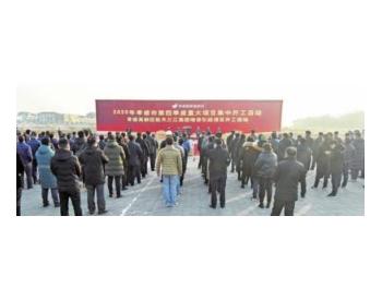 湖北省孝感市高新区万山氢能源汽车项目落地