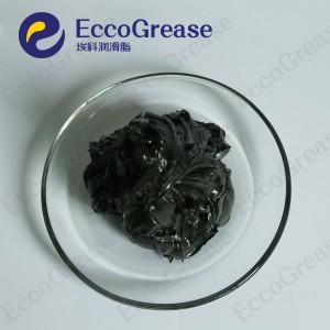 新品高温链条润滑脂埃科链条专用润滑脂, 链条润滑脂
