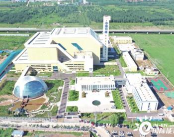 河北衡水市生态循环产业园生活垃圾焚烧发电项目获奖!