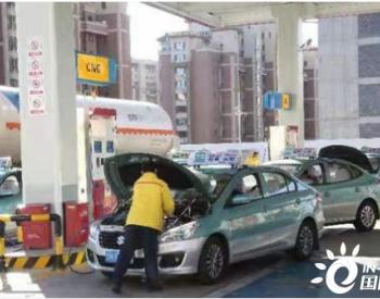 中国石油延边分公司全力保障<em>天然气安全</em>稳定供应