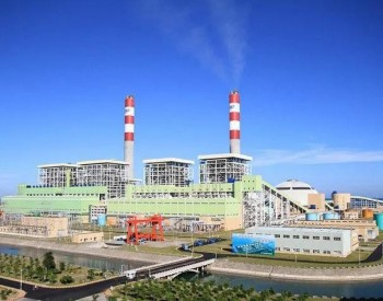 总投资350亿元!新疆巴州建设8GW风光水火储一体化