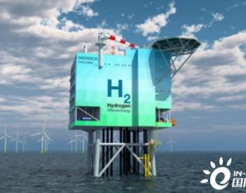 超级工程!盘点全球最大的13个绿色氢能源项目