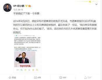 何小鹏回应丰田掌门人炮轰电动汽车:想到诺基亚