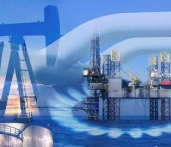 吕建中:科学把握中国能源转型发展的着力点