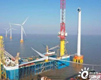 浙江舟山中交三航局岱山4号海上风电项目主体完工