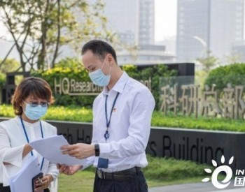 南方电网:至2025年将投资380亿元助力<em>粤港澳</em>