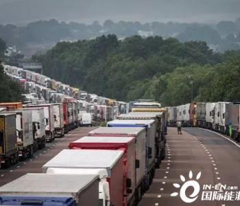 多国封锁英国交通,原油运输未受影响