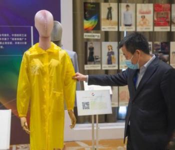 """从""""煤""""到""""布"""":煤省山西布局纺织新材料产业链"""