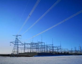 碳中和目标形势下,<em>电网</em>资源配置能力持续提升