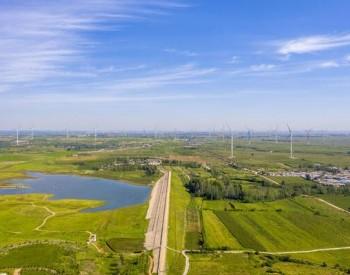 投资约 80 亿元!华电控股公司签约贵州5GW<em>水风光一体化项目</em>!