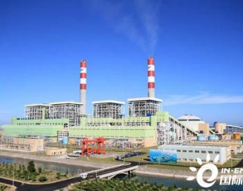 西北五省40家央企<em>煤电</em>,首批划转电厂已移交!