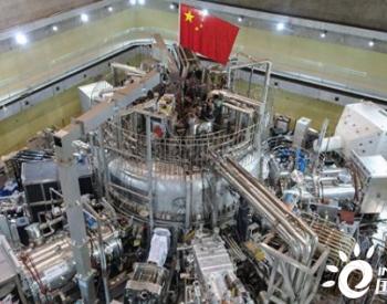 <em>章建华</em>:中国计划使能源多样化 以保持供需平衡