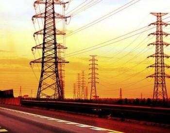 刚刚!<em>住建部</em>通知:电力、输配电工程等资质审批权下放试点这6个省!