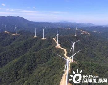 河南陕县甘山风电场全容量并网发电