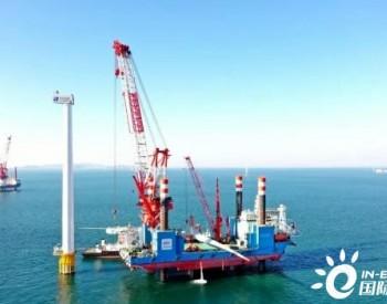 59.6亿!<em>中国铁建</em>、中国电建联合拿下海上风电大单
