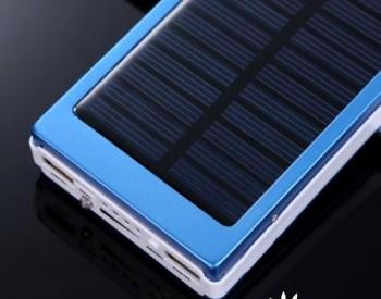太阳能智能手机的想法听起来很有<em>创意</em>