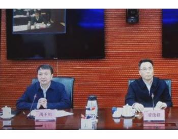 <em>中石化集团</em>党组调整云南石油分公司领导班子!