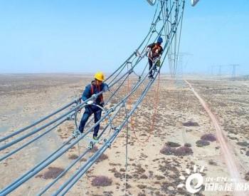 2020年<em>疆电外送电量</em>首次突破千亿千瓦时