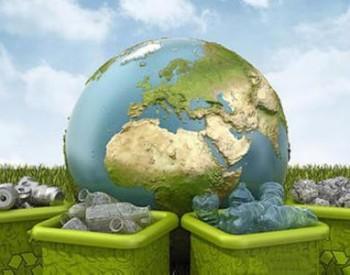 全国人大常委会组成人员热议反食品浪费法草案和相关调研报告
