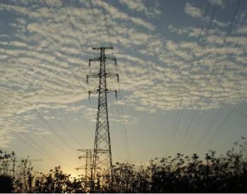 刚刚!国家能源局权威解读《电力企业应急能力建设