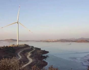 东方风电首个分散式风电项目全容量并网