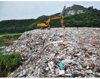 国家发改委:城市生活垃圾处理成本研究及建议