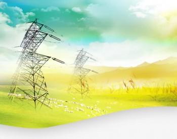 晋能控股集团旗下三大上市公司之一漳泽电力正式更名为晋控电力