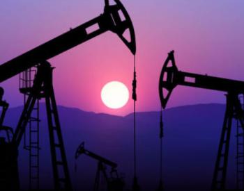 国家释放重大信号:石油<em>行业</em>未来要这样做