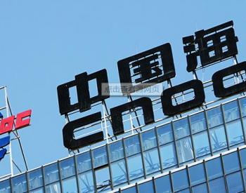 中国<em>海油</em>浙江LNG二期<em>工程</em>项目建成投用