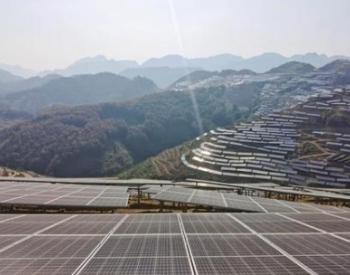 北京开展2021年第一次分布式光伏发电项目补贴名单