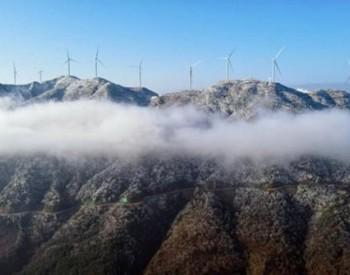 国内首个使用66kV场内<em>电压等级</em>的海上风电场问世!