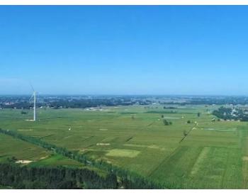 浙能集团<em>IPO</em>通过!募资14.1亿建设海上风电项目