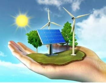 """国家<em>电网</em>""""十个面""""分析未来能源局势"""