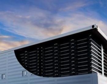 InterGen获批建设320MW/640MWh锂电池储能项目