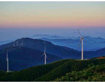 新能源产业信号频出:风电需要积极面对机遇和挑战