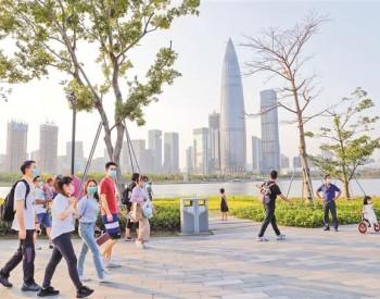 广东3年投入722亿元 推动生态环境质量持续改善