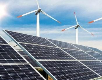 """能源结构优化升级——""""十三五"""",我们这样走过"""