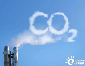 """""""降碳""""已成大气污染治理""""牛鼻子"""""""
