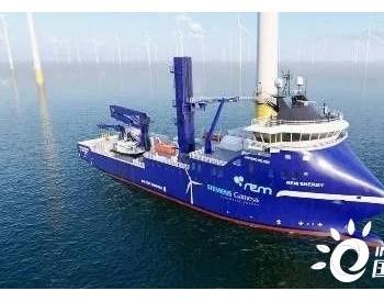 挪威船东为新建<em>风电运维船</em>敲定长期租约