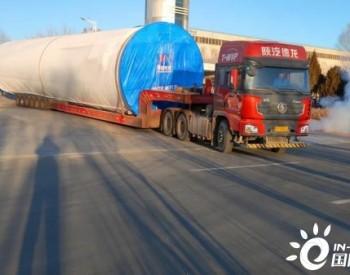 中节能甘肃马鬃山第二风电场B区100兆瓦项目首套塔筒顺利发货