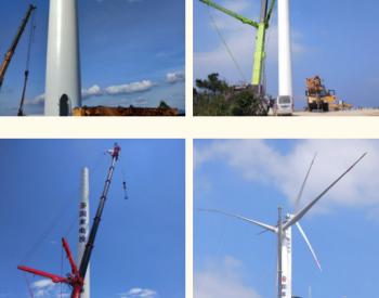 <em>国电投</em>广西灵山大怀山二期风电塔筒全部吊装完成