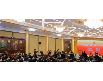 中国工业领域最高奖揭晓!<em>中天科技</em>摘得桂冠