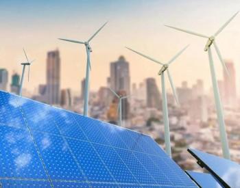 豫能控股、<em>太阳能</em>、<em>节能</em>风电、赣能股份,谁是碳中和妖股老大?