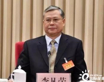 中石油集团总经理<em>李凡荣</em>谈2021年工作布局!