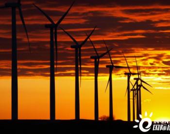 Ameren收购密苏里州400MW风力发电项目