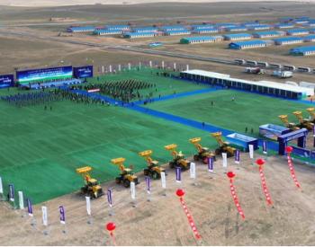 内蒙古乌兰察布风电基地一期600万千瓦示范项目首台风机成功发电