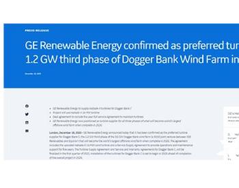 <em>GE</em>将向全球最大海上风电场提供首个14MW机组 预计2026年完工