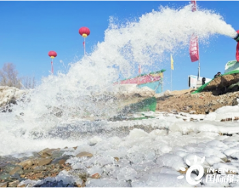 水电四局承建陕西榆林三县供水项目米脂段率先试通水