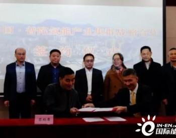 5年投放3000辆氢能物流车!<em>锡力科技</em>与浙江舟山国际水产城签署合作协议