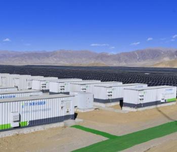 """西藏日喀则50兆瓦""""光伏+储能""""综合能源示范项目并网发电"""
